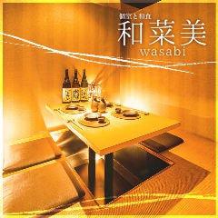 999円無制限飲み放題 個室居酒屋 和菜美 広島袋町店
