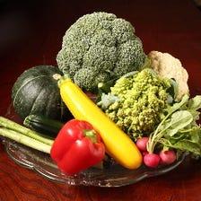新鮮野菜使用【ヘルシーランチ】