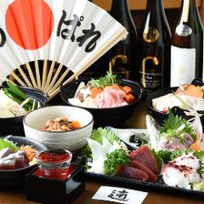 100種以上の日本酒で日本酒女子会★