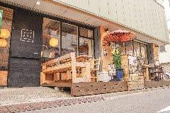 CAFE BONDS HOUSE