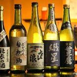 織星や金紋世界鷹など埼玉の地酒をぜひ串揚げと一緒にご堪能あれ