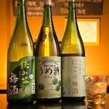 奥武蔵 梅酒