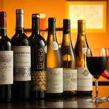 上質なボトルワインを常時10種以上ご用意。