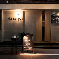 SOBAーJU(ソバージュ)新宿三丁目
