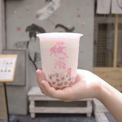 生タピオカ専門店 桜っ茶(さくっちゃ) 代々木店