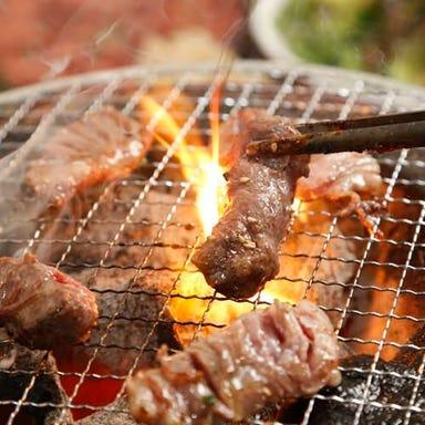 食べ放題 元氣七輪焼肉 牛繁 川崎仲見世通り店  メニューの画像
