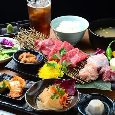 個室焼肉鉢屋 三好(みよし)店  こだわりの画像