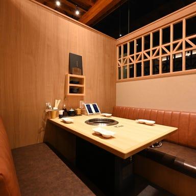 個室焼肉鉢屋 三好(みよし)店  コースの画像