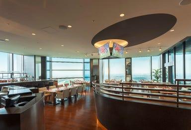 The 30th Dining Bar  コースの画像