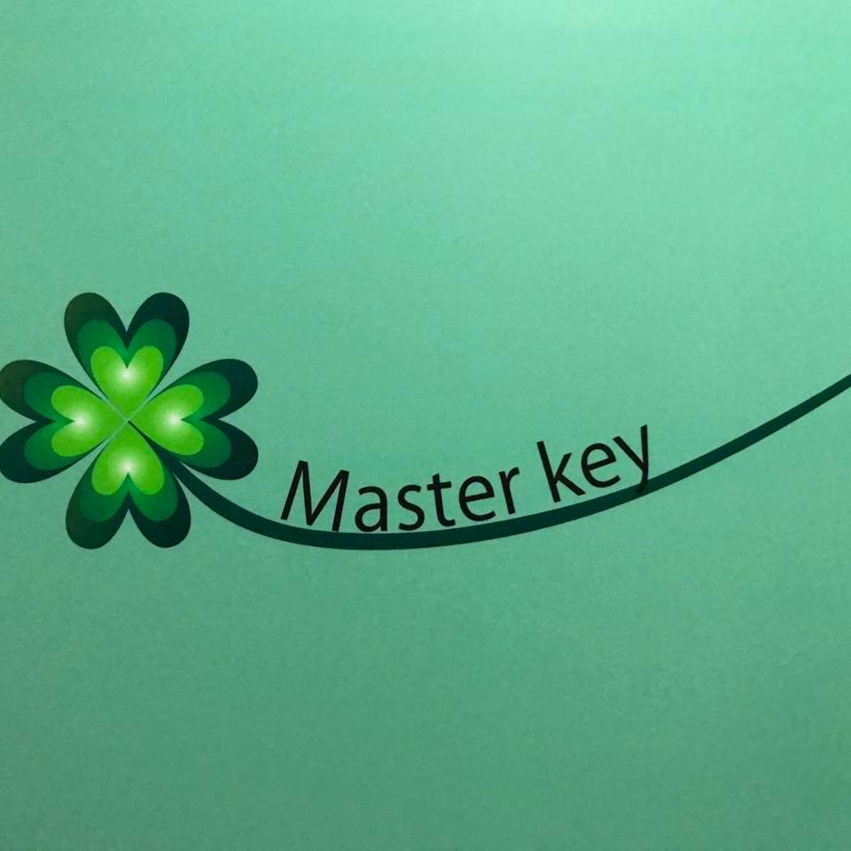 BAR Master Key