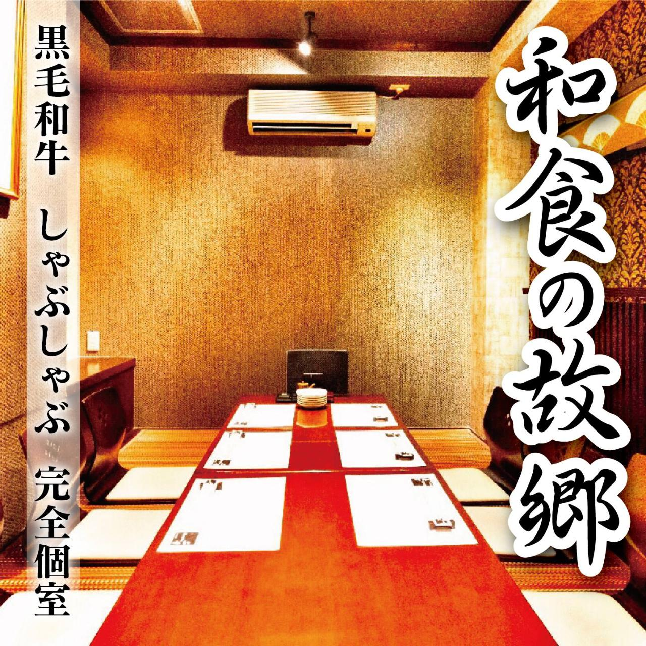九州料理 博多もつ鍋 焼き鳥食べ放題×完全個室 焼きの地鶏屋