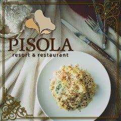 PISOLA 岩出店