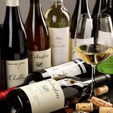超自然派ワイン