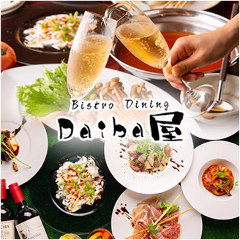 Bistro Dining Daiba屋イメージ