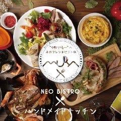 ネオビストロ MURA 中野店イメージ