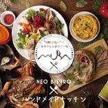 ネオビストロ MURA 中野店