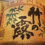 山形の銘酒、白露垂珠を醸す、竹の露合資会社