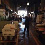 川崎北部市場からの鮮魚
