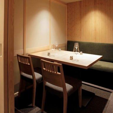 くずし割烹 天ぷら竹の庵 東銀座店 店内の画像