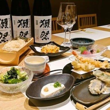 くずし割烹 天ぷら竹の庵 東銀座店 コースの画像