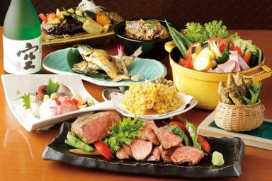 The kitchen 喰なべ 岐阜駅前店  コースの画像