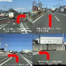 富士方面から店舗への行き方をご案内