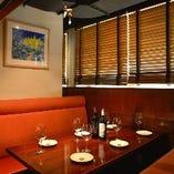 半個室 ~6名様 ご宴会に最適な空間。