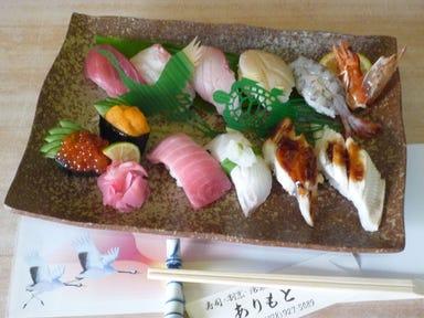 ありもと 割烹寿司  コースの画像