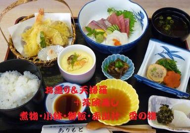 ありもと 割烹寿司  メニューの画像