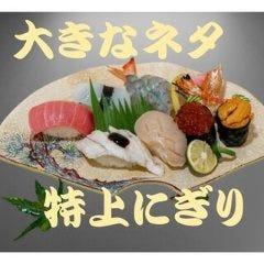 ありもと 割烹寿司
