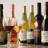 各国より厳選したワインを取り揃えております