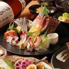 【飲み放題付】宴会特別プラン!《旬の贅沢◎釜飯コース》全8品