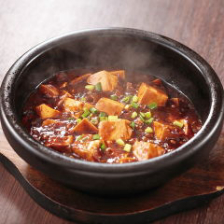 四川の土鍋麻婆豆腐