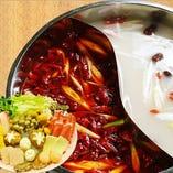 【2H放題付】野菜たっぷり◎人気火鍋コース◎14品の具材が楽しめる火鍋がメインの大好評プラン◎