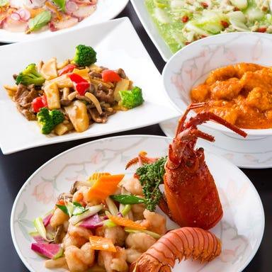 新大阪ワシントンホテルプラザ チャイナテーブル メニューの画像