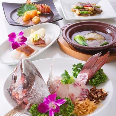 新大阪ワシントンホテルプラザ チャイナテーブル こだわりの画像