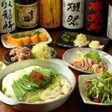 【120分飲み放題付】博多炊き餃子鍋コース(地鶏のたたきなど全8品) 3,500円