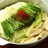 博多炊き餃子鍋