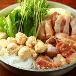 博多地鶏水炊き鍋