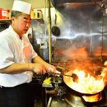 中国出身の料理人が腕をふるいます