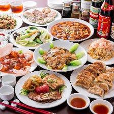 【2時間飲み放題付】人気の料理 特撰8種¥2500,送別会・歓迎会・宴会・貸切・記念日・パーティー