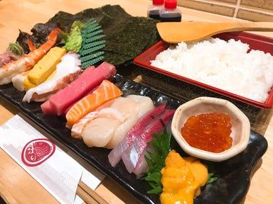 刺身と魚飯 FUNEYA 野洲店 メニューの画像