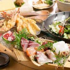 〈全10品〉お造り&天ぷらを堪能『魚ぅ天(ギョゥテン)コース』飲み放題付|宴会 飲み会 パーティー 二次会