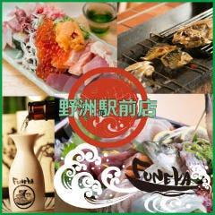 刺身と魚飯 FUNEYA 野洲店