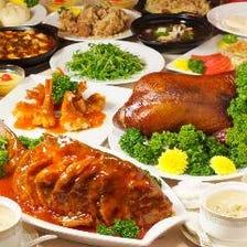 【得!スペシャルコース】お料理全12品+食べ放題付 2,980円※当日電話予約可