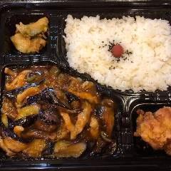 豚肉とナスの甘辛炒め弁当