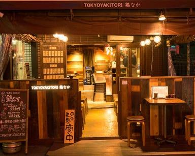 TOKYO YAKITORI 鶏なか  メニューの画像