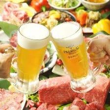 アルコール飲み放題は1000円で追加OK