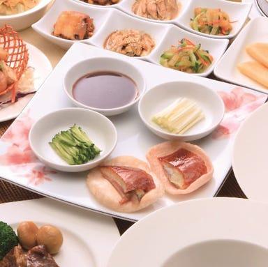 中国伝統料理 新福記 相模大野店 こだわりの画像