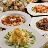 中国伝統料理 新福記 相模大野店